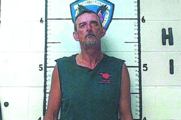 Lafayette Man Indicted on Meth Charges